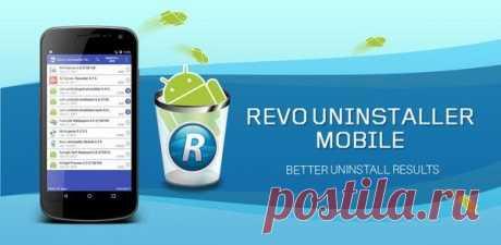 Revo Uninstaller Mobile Pro 2.2.400