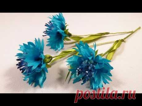 Narrow ribbons cornflower / Cornflower hecho de cintas estrechas / Василек из узких лент