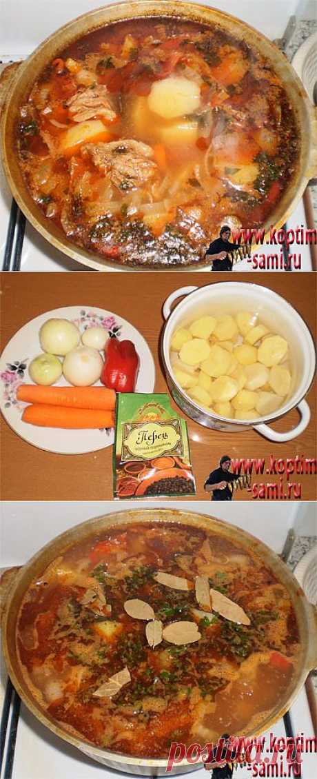 Шурпа рецепт, приготовление шурпы, суп шурпа