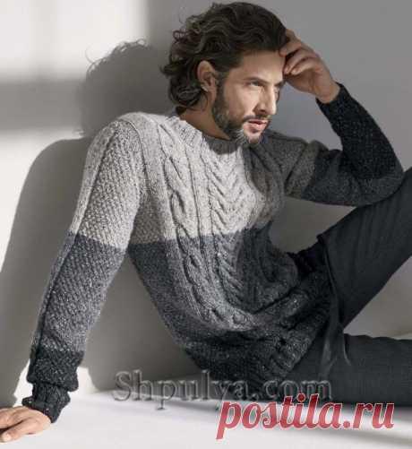 Трехцветный мужской пуловер с косами - SHPULYA.com