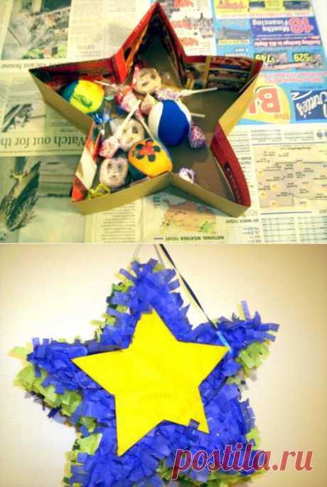 Пиньята «Звезда»