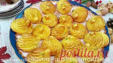 Оригинальная подача картофельного гарнира
