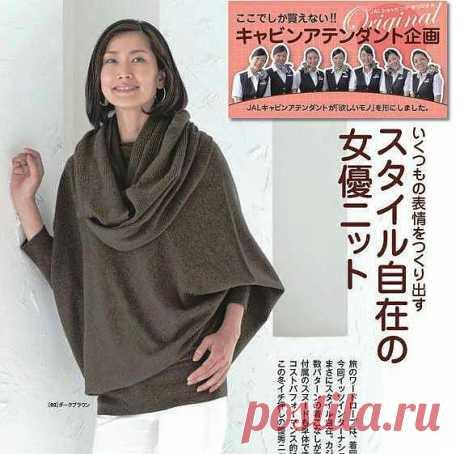топ - трансформер (Lo) / Простые выкройки / Модный сайт о стильной переделке одежды и интерьера