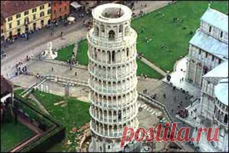 Пизанская башня устоит | МЫСЛЬ В ноябре первые любопытные после 11-летнего перерыва смогут подняться на знаменитую падающую башню в Пизе. Об этом объявил глава одного из итальянских министерств Нерио Неси (Nerio Nesi). Он также добавил, что затянувшаяся реконструкция, в сущности, отняла не так уж много времени, если сравнивать с тем, что на постройку башни ушло два столетия.