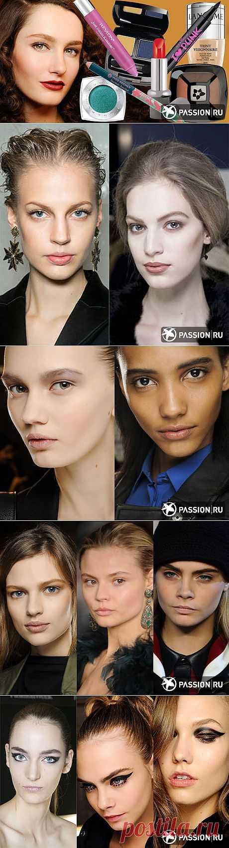 Модный макияж осени-зимы 2013-2014 (77 фото) | passion.ru