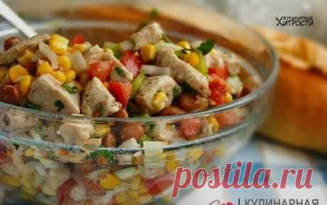 Салат с кукурузой и курицей - Кулинарные Рецепты