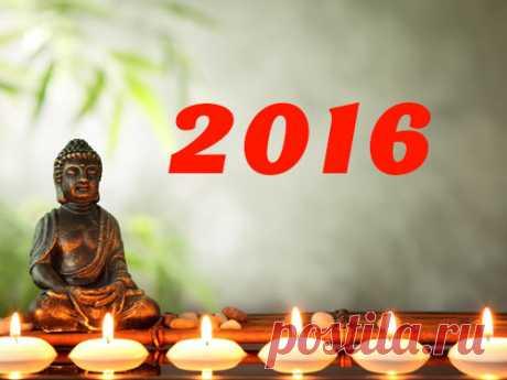 Фэн-шуй прогноз на 2016 год