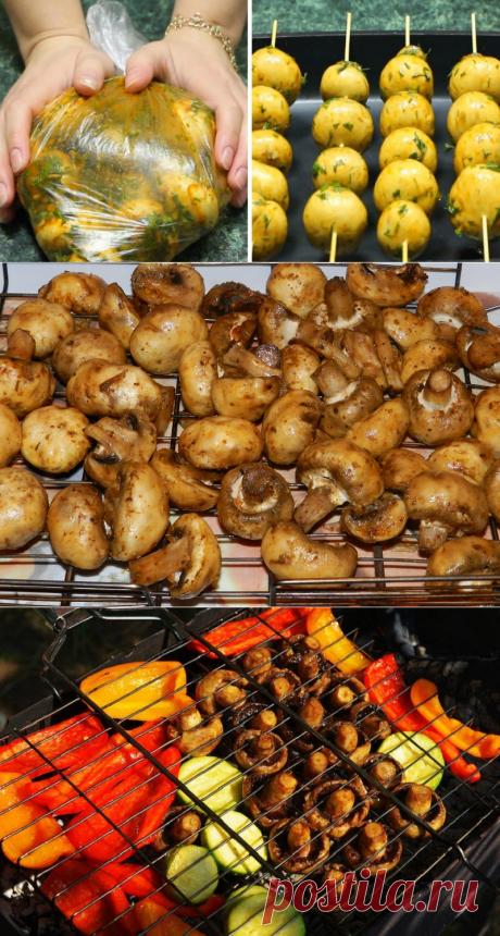 Как замариновать грибы для мангала: 4 небанальных рецепта. Каждый на вес золота. - Советы на каждый день