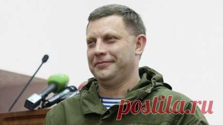 Захарченко станет президентом Украины. РЕН ТВ
