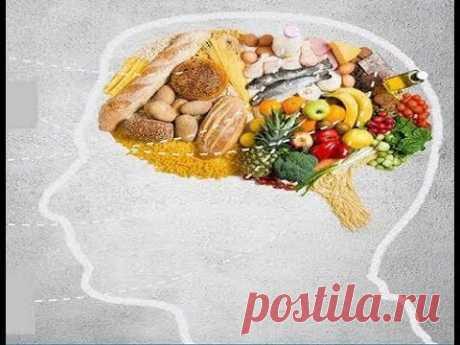 Наше психическое здоровье напрямую связано с нашим способом питания. Чтобы улучшить память, стоит ввести в рацион продукты, которые положительно влияют на пр...