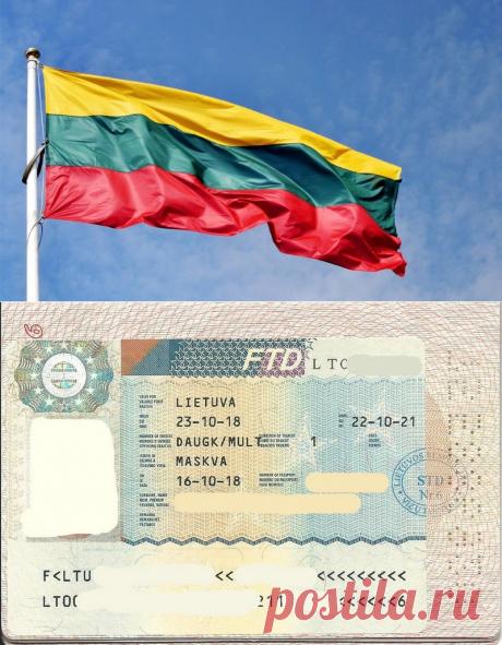 Виза через Литву в Калининград: шенген, упрощенная, транзит