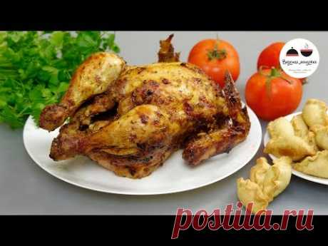 Take starch and spices, the zamarinuita a chicken – to you will like this Recipe!