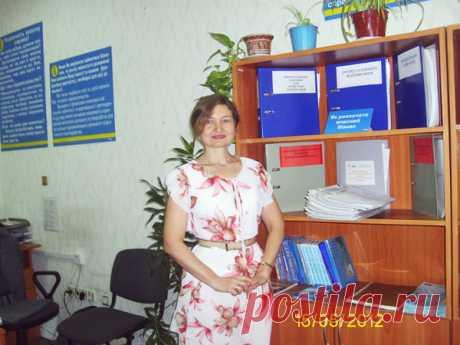 Людмила Дейнега