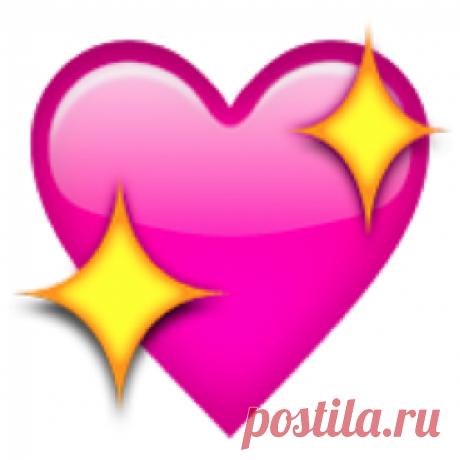 эмодзи смайлики: 25 тыс изображений найдено в Яндекс.Картинках