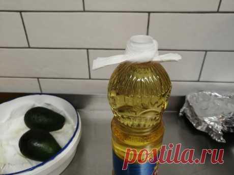 Надоели масляные подтёки на бутылке и жирные руки. 2 способа, как от них избавиться