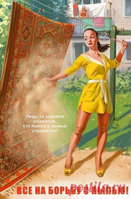 Советские девушки в стиле пин-ап | Личный опыт, личное мнение | Яндекс Дзен