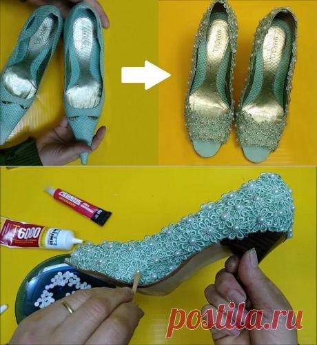 Новая жизнь старых туфель