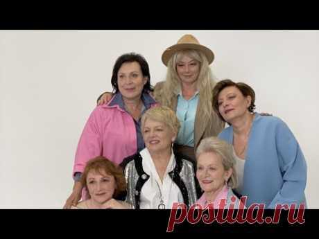 Как преображает женщину 60+ стильный образ? Проект Преображение YA TAKA. сезон 2.