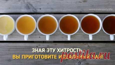 Если вы любите чай, обязательно прочтите эту статью!   АйДаМы   У нас Всегда лучшее