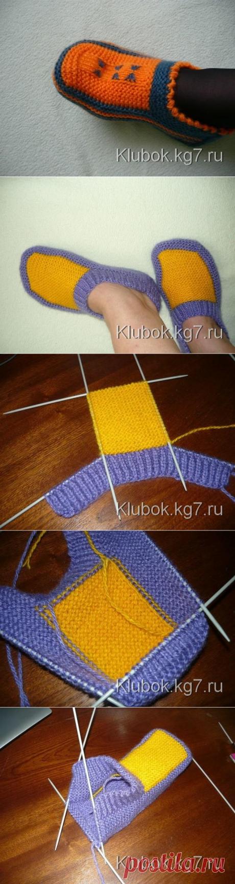 Тапочки   Клубок часть1