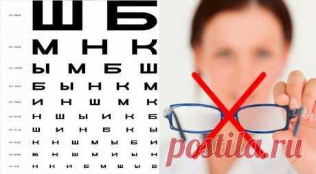 Тайна поднятия памяти до 81%, восстановления вашего зрения и регенерации костной ткани…