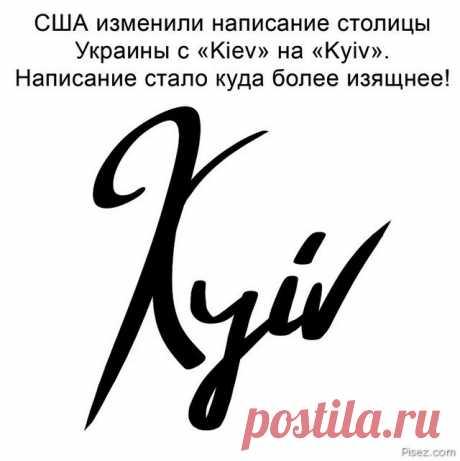 Украинские Приколы и Маразмы. Абсолютные Хиты! / Писец - приколы интернета
