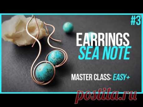 Handmade earrings. Detailed tutorial in this video | Серьги ручной работы. Подробный мастер класс 0+