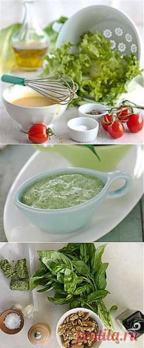 Соусы для салатов .