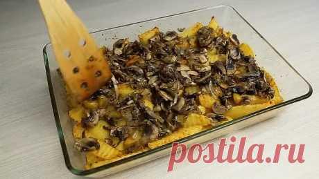 Картоха с грибами в духовке