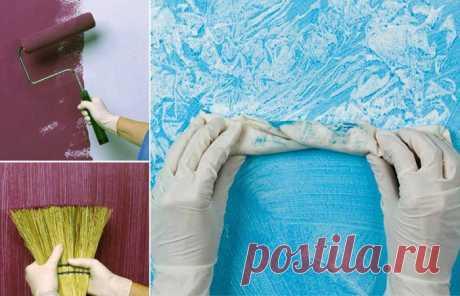 Как стильно покрасить стены без лишних трат, используя обычную губку, тряпку и веник   Мой дом