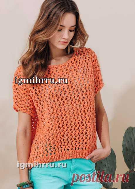 Летний сетчатый пуловер оранжевого цвета. Вязание спицами