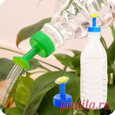 11.35руб. 40% СКИДКА|Садовая Распылительная насадка для полива растений, бутылка для безалкогольных напитков, водонагреватели, оборудование для орошения рассады|Канистры для воды|   | АлиЭкспресс Покупай умнее, живи веселее! Aliexpress.com