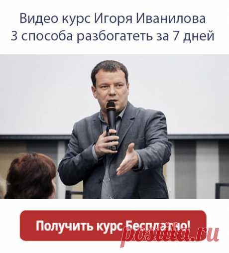 Расписание тренинговых программ авторской школы Иванилова   Авторская школа Гармония жизни