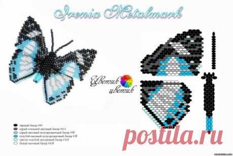 » Схемы плетения бабочки из бисера от Марины ТаранХобби