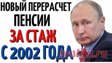 Какие доплаты к пенсии назначаются только по заявлению - Яндекс.Видео