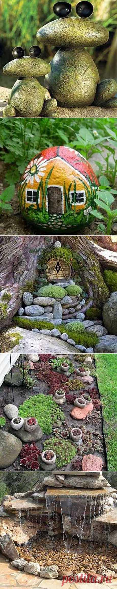 Идеи для дачи: необычный дизайн из камней | ОГОРОД БЕЗ ХЛОПОТ
