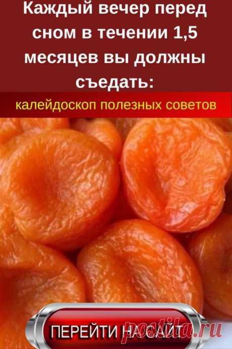 В этих рецептах использованы только натуральные продукты, так сказать, народные средства. Изучайте, выбирайте наиболее подходящий для вас рецепт. Если есть сомнения, проконсультируйтесь со специалистами. Повышайте, поднимайте, укрепляйте иммунитет и… Будьте здоровы!!!
