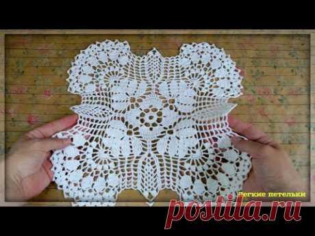 Вязание крючком салфетки + СХЕМА ✔ САЛФЕТКА Часть #1 Crochet Napkin Tutorial