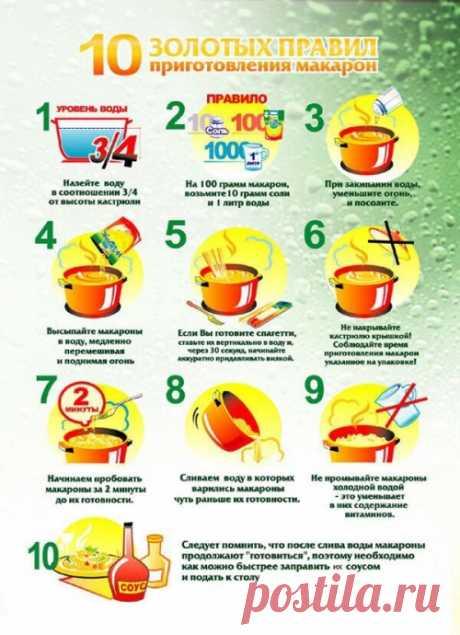 Como cocer correctamente los macarrones