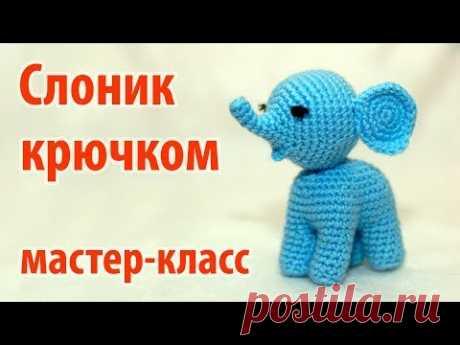 😻 Слоник крючком 😻