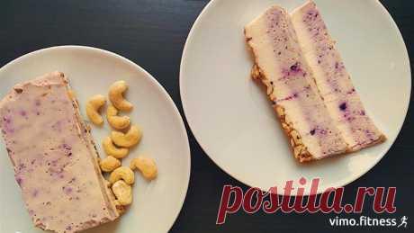 Творожный ПП-чизкейк с черникой – рецепт c БЖУ Черничный творожный чизкейк это отличный ПП Второй завтрак, Завтрак, рецепт которого Вы можете найти в категории Десерты, Творог. Инвентарь для приготовления: Блендер, Плита, Холодильная камера. КБЖУ одной порции готового блюда: 216 Ккал 17. г Белка, 6. г Жира, 22 г Углеводов.