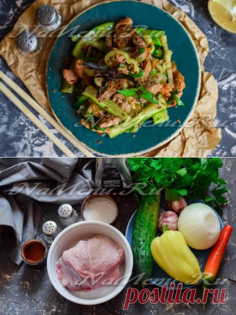 Огурцы по-корейски с мясом, самый вкусный рецепт!..