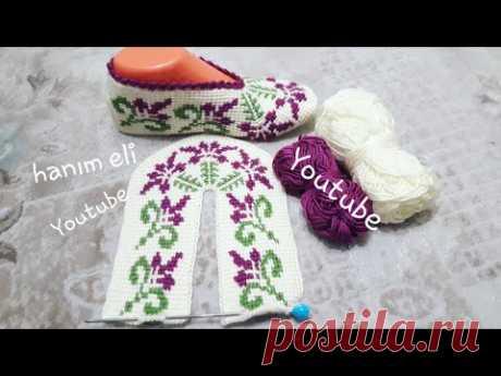 Tunus işi/lavanta çiçek modeli/tunus işi patik  örnekleri/Birgül hanım