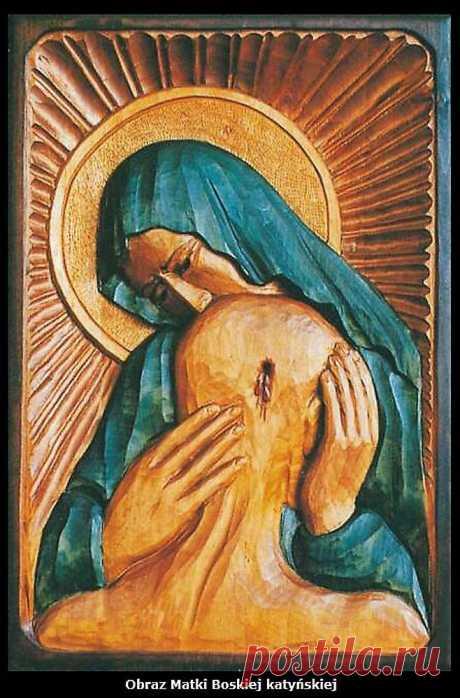 Образ Богоматери Катыньской. | Политика