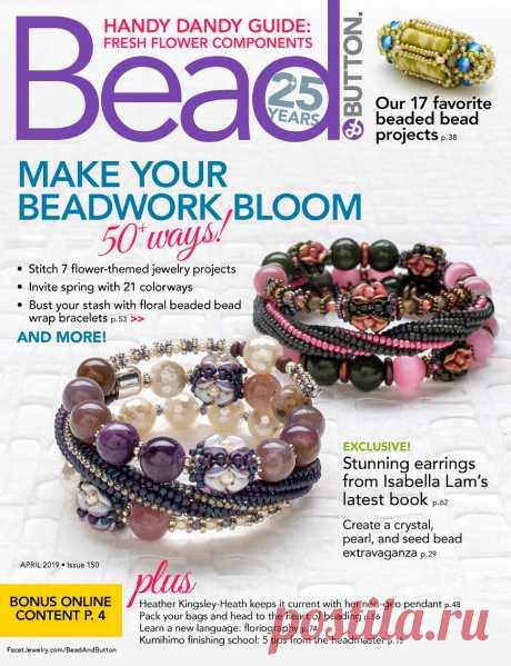 Bead & Button - April 2019