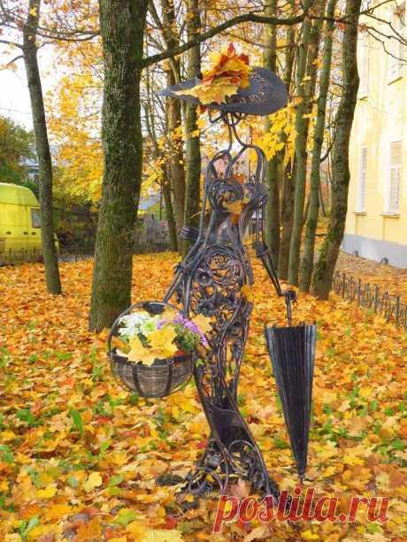 Мадемуазель Осень.