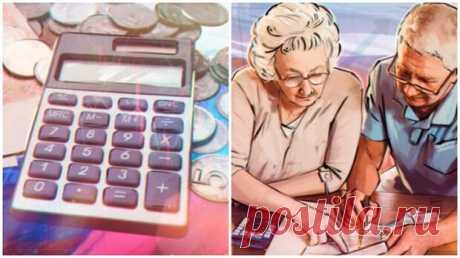 """Россиянам объяснили, как рассчитать надбавки к пенсии за советский стаж - Время узнать правду! - медиаплатформа МирТесен Пенсионный фонд России анонсировал очередные надбавки к пенсии за трудовой стаж до 1991 года. """"Экономика сегодня"""" объясняет, как рассчитать надбавки. В заявлении ПФР сказано, что российские пенсионеры с трудовым стажем до 1 января 1991 года в 2020 году получат ежегодные надбавки, установленные"""