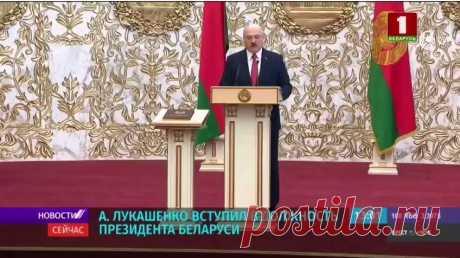 """МБХ Медиа on Twitter: """"Лукашенко поблагодарил силовиков за то, что они «остановили на наших чистых, уютных города Минска эту дрянь» https://t.co/uiLz8sxgdB"""" / Twitter"""