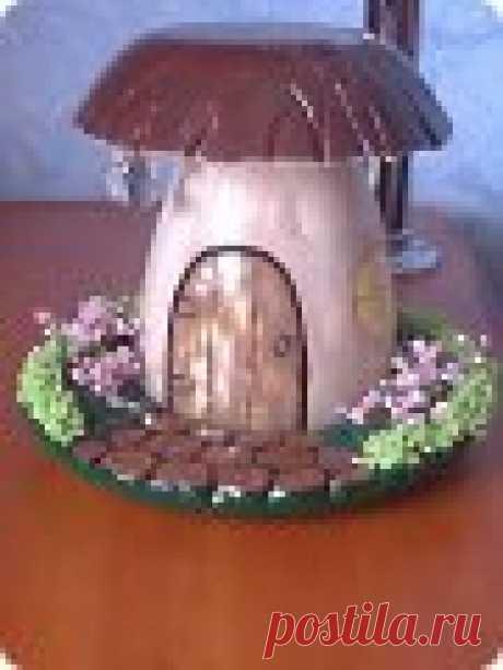 Гриб- домик Сказочный гриб-домик