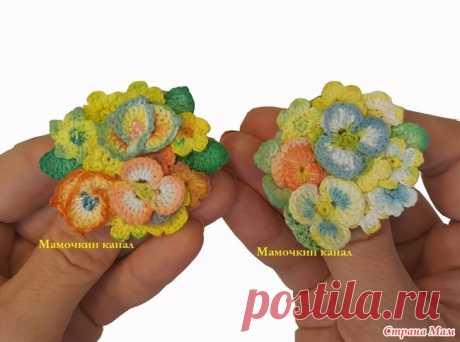 . Брошь из маленьких вязаных цветочков Крючком Наверное, многие из вас видели украшения одной японской мастерицы из миниатюрных вязаных цветочков! И я сделала это!